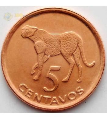 Мозамбик 2006 5 сентаво Гепард