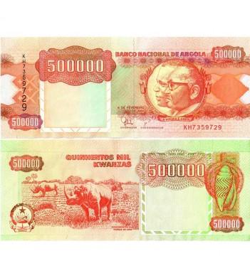Ангола бона 500000 кванза 1991