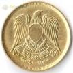 Египет 1973-1976 10 пиастров