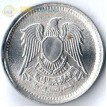 Египет 1972 1 миллим