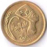 Египет 1973-1975 5 миллим Год женщин