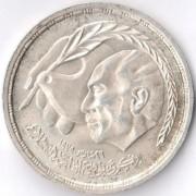 Египет 1980 1 фунт Мирный договор