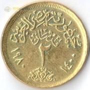Египет 1980 2 пиастра