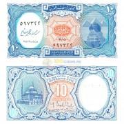 Египет бона (P191) 10 пиастров 2006