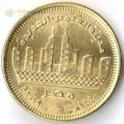Египет 2019 50 пиастров Город Эль-Аламейн