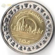 Египет 2019 1 фунт Новая столица Ведиан