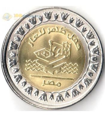 Египет 2019 1 фунт Месторождение газа Зора
