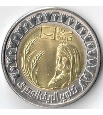 Египет 2021 1 фунт Развитие сельской местности