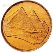Египет 1984 1 пиастр Пирамиды