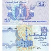 Египет бона 25 пиастров 2007