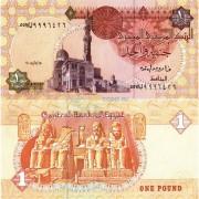 Египет бона 1 фунт 2008