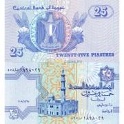 Египет бона (057) 25 пиастров 2008