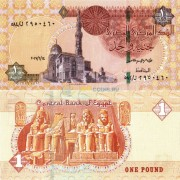 Египет бона (070) 1 фунт 2017