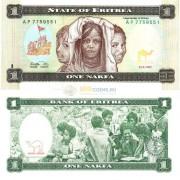 Эритрея бона (001) 1 накфа 1997