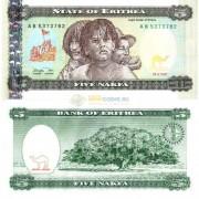 Эритрея бона 5 накфа 1997