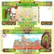 Гвинея бона 500 франков 2015