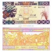 Гвинея бона 100 франков 2015