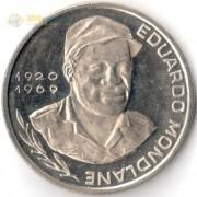Кабо-Верде 1982 10 эскудо Эдуардо Мондлане