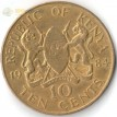 Кения 1978-1991 10 центов Дэниэл Торойтич арап Мои