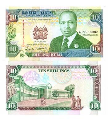 Кения бона 10 шиллингов 1992