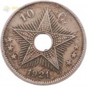Бельгийское Конго 1921 10 сантимов