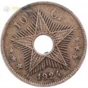 Бельгийское Конго 1924 10 сантимов