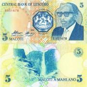 Лесото бона 5 малоти 1989