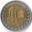 Ливия 2014 1/2 динара