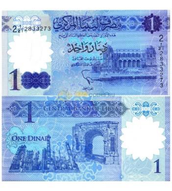 Ливия бона 1 динар 2019 (полимер)