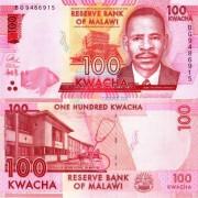 Малави бона 100 квача 2017