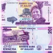 Малави бона 20 квача 2016