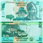 Малави бона 50 квача 2015