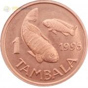 Малави 1995 1 тамбала Рыбы