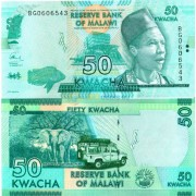 Малави бона (064d) 50 квача 2017