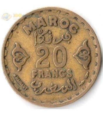 Марокко 1952 20 франков (1371)