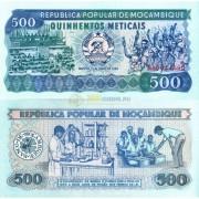 Мозамбик бона (131c) 500 метикал 1989