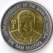 Намибия 2010 10 долларов 20 лет Банку