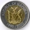 Намибия 2010 10 долларов 20 лет Банку Намибии