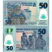 Нигерия бона (040) 50 найра 2020