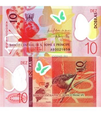 Сан-Томе и Принсипи бона (new) 10 добра 2016