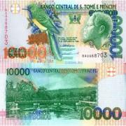 Сан-Томе и Принсипи бона (66) 10000 добра 1996