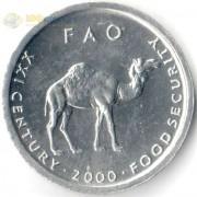 Сомали 2000 10 шиллингов Верблюд ФАО