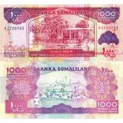 Сомалиленд бона 1000 шиллингов 2015