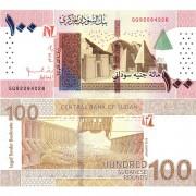 Судан бона (new) 100 фунтов 2019
