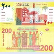 Судан бона (new) 200 фунтов 2019