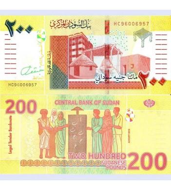 Судан бона 200 фунтов 2019