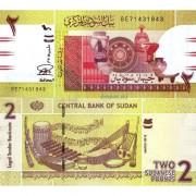 Судан бона 2 фунта 2015