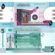 Судан бона 5 фунтов 2017