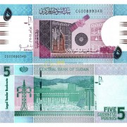 Судан бона 5 фунтов 2011