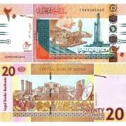 Судан бона 20 фунтов 2017